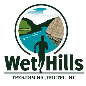 Wet Hills
