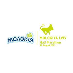 Molokiya Lviv Half Marathon