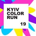 Kyiv Color Run - Кольоровий пробіг 2019
