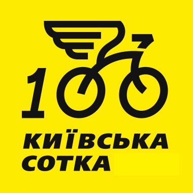 Київська Сотка