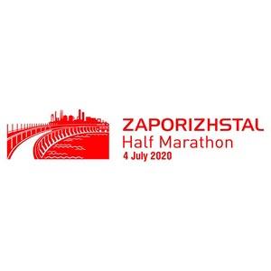 Zaporizhstal Half Marathon