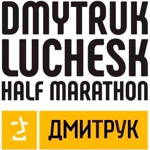 Dmytruk Luchesk Half Marathon