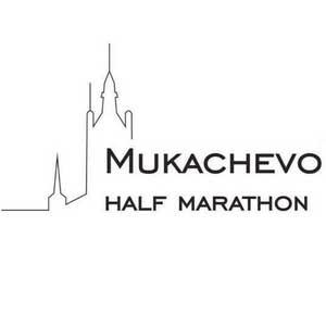 Mukachevo Half Marathon