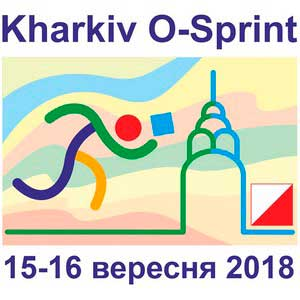 Kharkiv O-Sprint 2018
