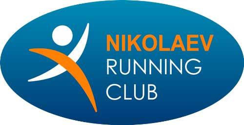 Nikolaev Running Club