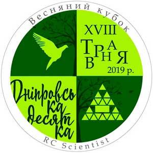 Весняний кубок Дніпровська десятка