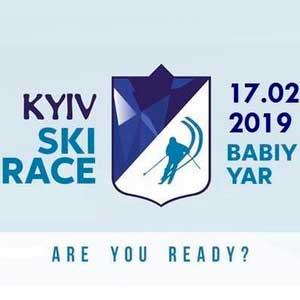KYIV SKI RACE