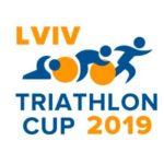 Lviv Triathlon Cup - Кубок Львова з Тріатлону