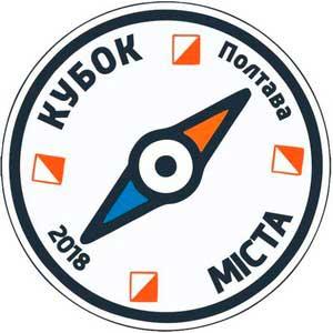 Кубок міста Полтава