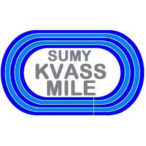 Sumy Kvass Mile | Квасова миля