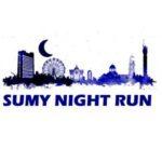 Sumy Night Run