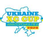 ukraine xc cup 2020