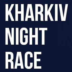 Kharkiv Night Race