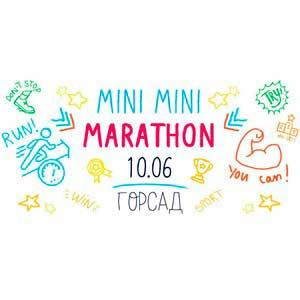 mini mini marathon