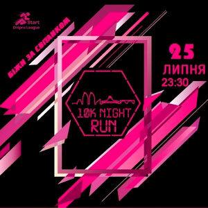 10K NIGHT RUN