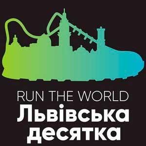 Run the World. Львівська десятка