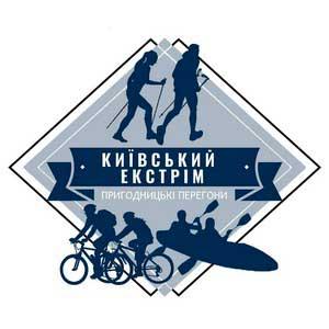 """Пригодницькі перегони """"Київський Екстрім"""""""
