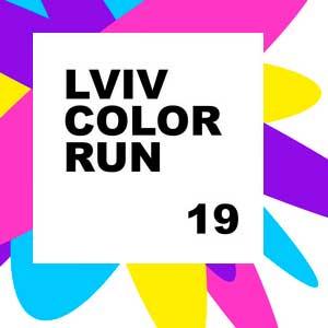 Lviv Color Run - Кольоровий пробіг 2019