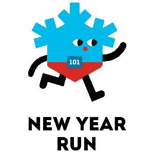Kharkiv New Year Run