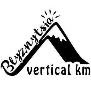 "Забіг ""Blyznytsia Vertical km"""