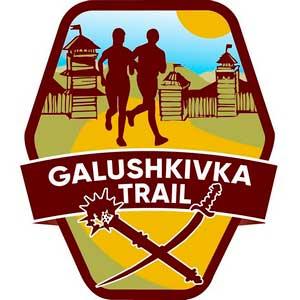 Galushkivka Trail