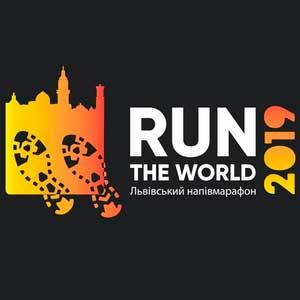 Run the World. Львівський напівмарафон
