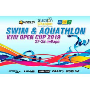 Swim & Aquathlon | Kyiv Open Cup 2019