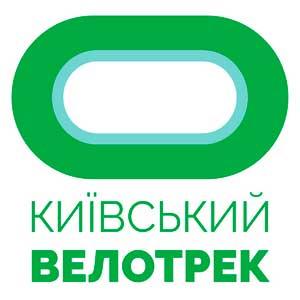 Київський велотрек