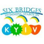 Киевские шесть мостов