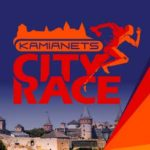 Kamianets city race
