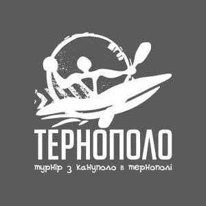 """Турнір з канополо """"Тернополо"""""""