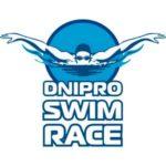Dnipro Swim Race
