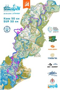 Осінні веслувальні перегони Samarace 50 км