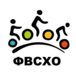 Федерація велосипедного спорту Херсонської області