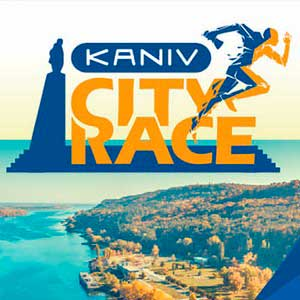 KANIV city race