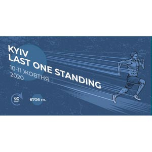 Kyiv Last One Standing-2020