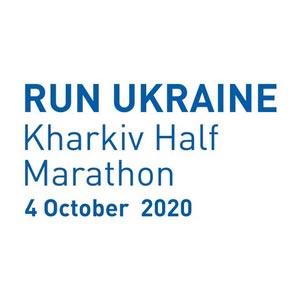 1st Run Ukraine Kharkiv Half Marathon 2020
