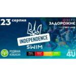 Independence Swim 2020