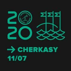 Legendary Swim - Cherkasy