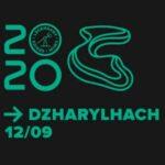 Legendary Swim - Dzharylhach