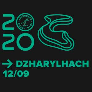 Legendary Swim - Dzharylhach