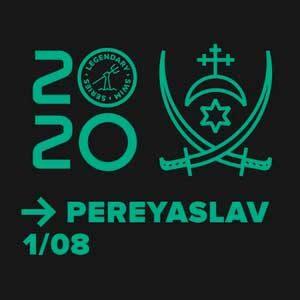 Legendary Swim - Pereyaslav